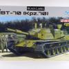MBT-70_1-35_Dragon_dioramaquettes35-1
